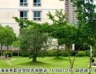 安徽绿海商务职业学院办学宗旨