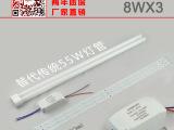 宁家厂家直销H型改造板 替代H型灯管 LED5730贴片 一拖三