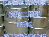 山东DMC生产厂家价格 江苏DMC生产厂家价格