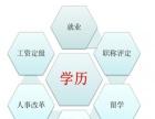 华中科技大学成人高考/网络教育招生简章/报名时间