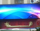 南昌LED显示屏制作维修报价led门头屏安装调试U盘卡改字