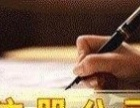 代办番禺公司注册 番禺一般纳税人申请等