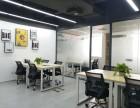南山前海带红本本创客办公室出租 可办理各类难办的资