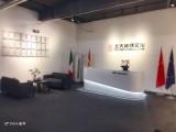 北京意嘉藝國際教育科技有限公司