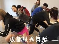 浦江钢管舞培训 钢管舞教练培训 爵士舞培训星秀舞蹈一对一教学