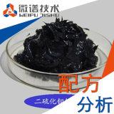 高温防水二硫化钼锂基脂 配方3#二硫化钼