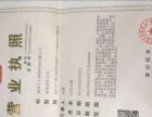 百度前三页优化 扬州地区网站建设