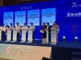 廣州大幕iPad電子簽約租賃,觀摩會智能藍牙講解器出租