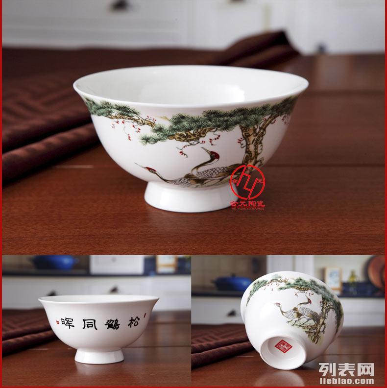 陶瓷寿碗定做厂 陶瓷碗上加字加图片