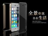 iPhone手机壳 全包手机壳 iPhone5 超薄 苹果4S触屏 透明 保护壳