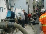 沈阳浑南专业清理化粪池,浑南新区抽粪抽污水,专业高压清洗管道