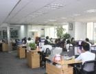 香港公司注册 香港公司包开户 香港商务签办理