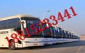 (温州到河池大客车出行首选 15825669926 )的汽车