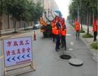 福清清洗污水管道 管道CCTV检测 市政管道清洗-下水道清洗