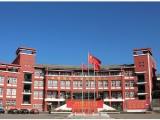 云南新興職業學院2020年招生簡章招生辦主任