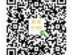 柏硕录音棚式 免费声乐试听课,火热报名中!!!