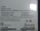 正品xiaomi小米手机6小米6全网通6G内存128G亮黑色