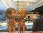 设计象征爱情两小无猜雕塑卡通人物租赁