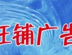 莱阳旺角小吃店转让(旺铺网免费推荐)