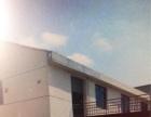 出售瑞安鲍田厂房,占地4亩、建筑面积2665平米