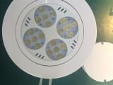 LED天花灯35W|40W天花射灯|35WLED筒灯led轨道灯