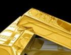 香港久久专业代理黄金平台优势