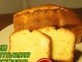 到哪里学习蛋糕呢 学做手工蛋糕培训