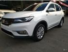 福州二手车市场出售荣威RX5 1.5T自动高配的 分期二万