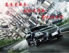 杭州--**SP车贷平台加盟