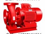 江洋泵业XBD卧式消防泵XBD卧式喷淋泵XBD卧式消火栓泵