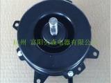 YWF94-25/4单相风扇电动机90W