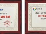 南宁地区花儿传媒公司提供朋友圈广告等新媒体服务