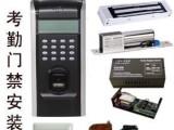 新塘辦公室安裝玻璃門電子密碼鎖 新塘安裝指紋門禁系統