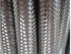 编织四氟管生产厂家,生产钢丝编织四氟管 ss304