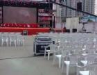 苏州礼仪公司专业承接大型综合庆典 晚会 演唱会 产品发布会