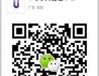 【急转】大冲城市花园 单间短租现在到8月14号一共220