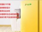 香港比利加盟 家纺床品 投资金额 1-5万元