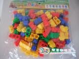 智高乐积木 儿童玩具 益智拼插 塑料积木 早教玩具 桌面玩具
