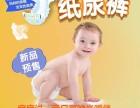 米嗳佳柔瞬轻芯纸尿裤质量怎么样怎么给宝宝选择纸尿裤多少钱