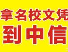 2016年宁波成人高考新政策,报名条件