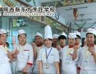 陕西新东方烹饪学校元宵节游园会美食免费品尝