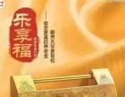 中国平安养老险