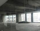 城南 银鑫五洲广场 写字楼 260平米