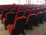 晋中礼堂椅 影院沙发椅 阶梯教室排椅