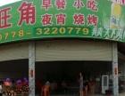 九龙路口,都安黑山羊对面 商业街卖场 80平米