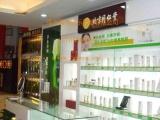 较好较便宜的福州化妆品展柜台
