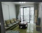 怡景豪园 2500元 2室2厅1卫 豪华装修,超值精品,随时