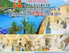 自驾游特价酒店 阳江诺明寓上度假公寓 438元/晚