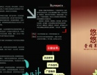 悠悠文化广告公司年会会议会展车展各种活动开幕式物料
