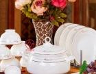 陶瓷套装礼品餐具,开业礼品陶瓷餐具礼品
